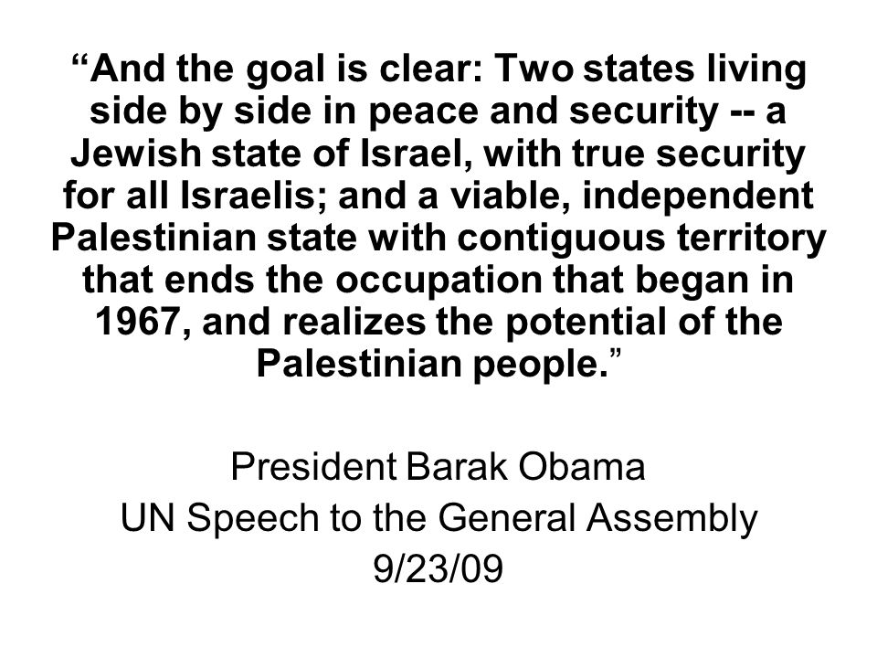 UN Speech to the General Assembly