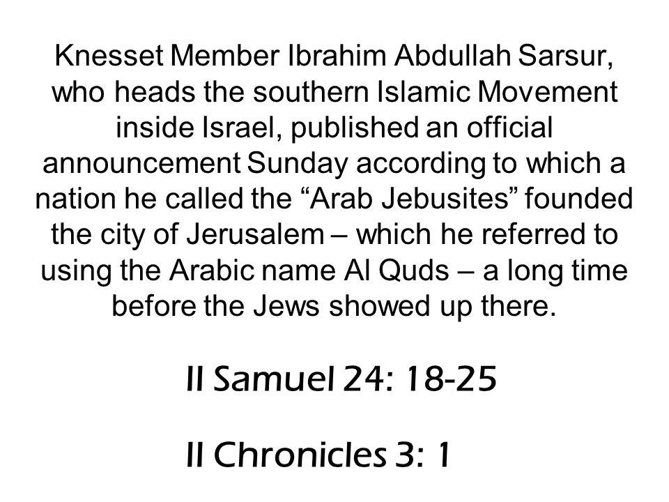 II Samuel 24: 18-25 II Chronicles 3: 1
