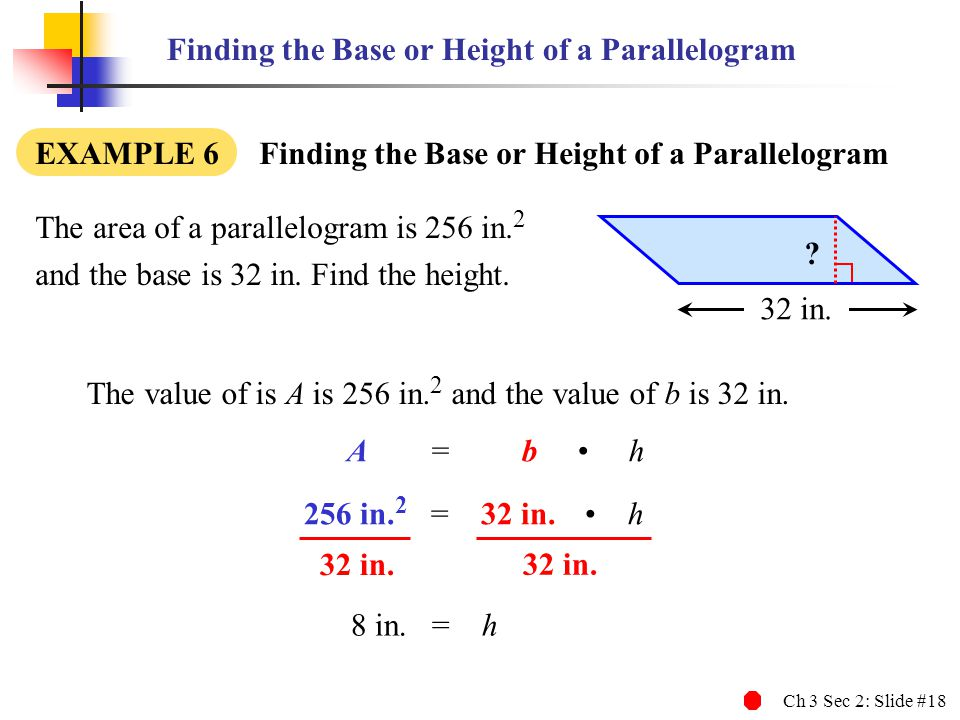 Finding the Base or Height of a Parallelogram