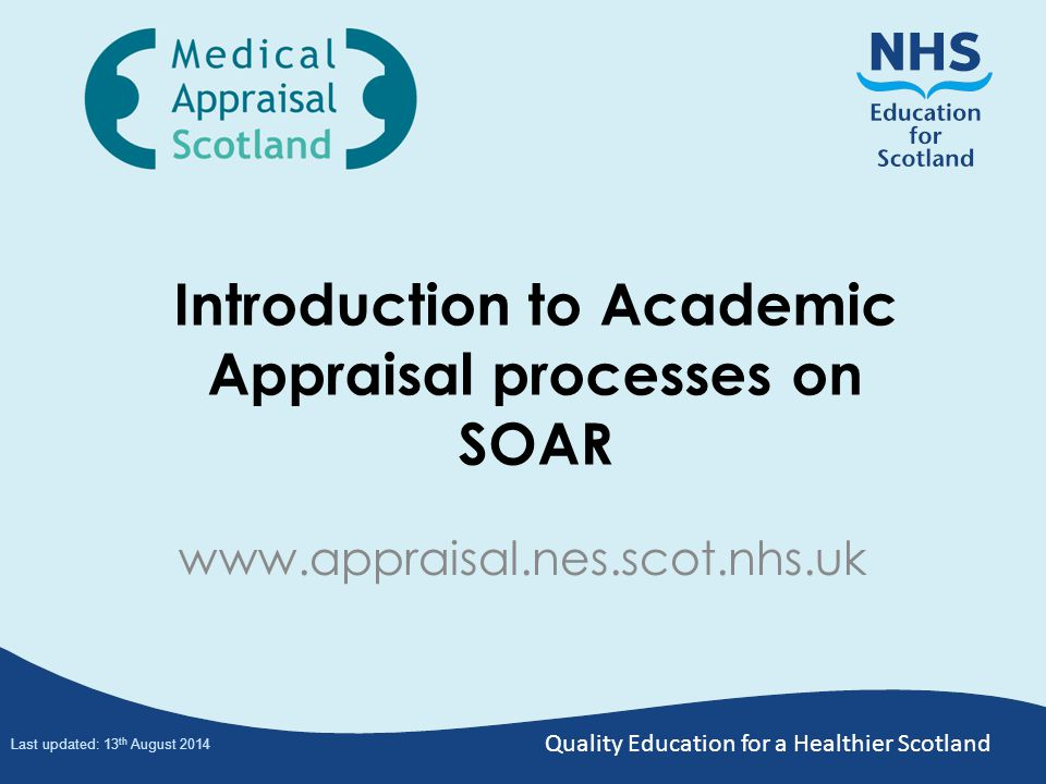 Introduction to Academic Appraisal processes on SOAR
