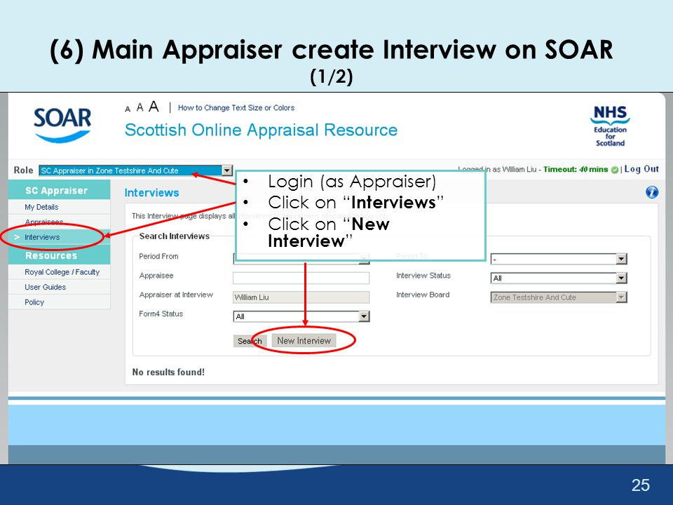 (6) Main Appraiser create Interview on SOAR (1/2)