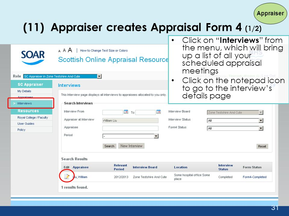 (11) Appraiser creates Appraisal Form 4 (1/2)