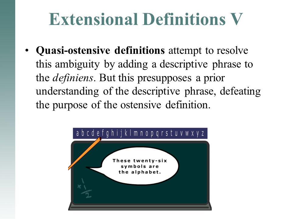 extensional definition essay Extensional definition success, a word that has a very subjective and ever changing definition to many success is measured with the amount of cars one has or the size of ones house to others success is just thriving with what is available.