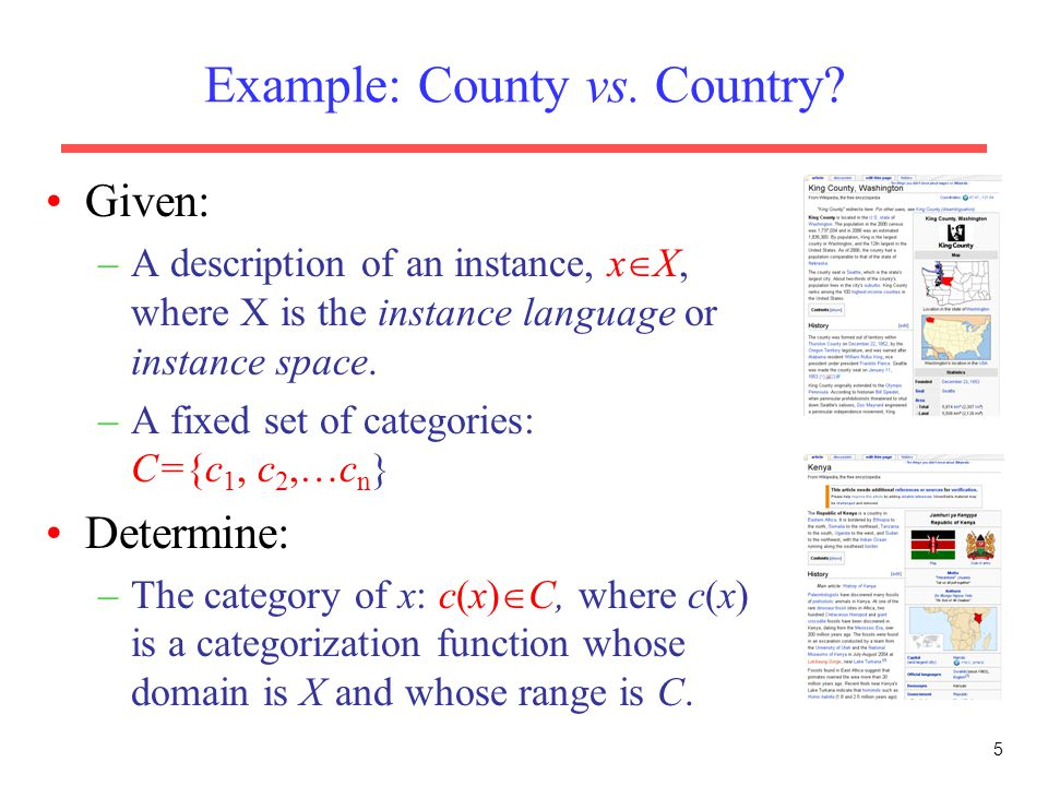 Example: County vs. Country