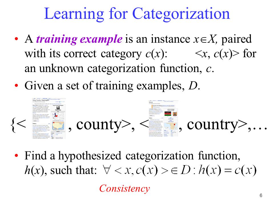 Learning for Categorization
