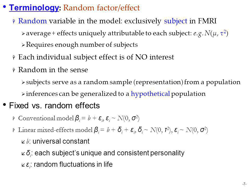 Terminology: Random factor/effect