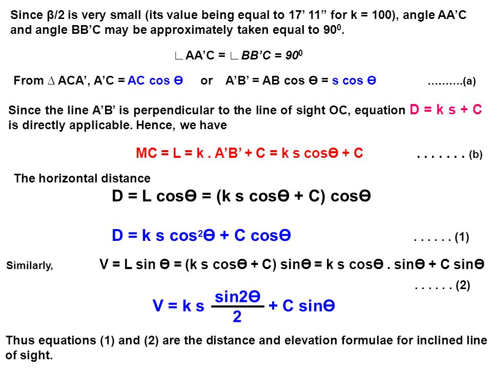 D = k s cos2Ө + C cosӨ . . . . . . (1) sin2Ө V = k s + C sinӨ 2
