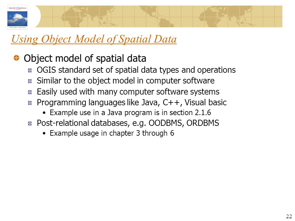 Using Object Model of Spatial Data