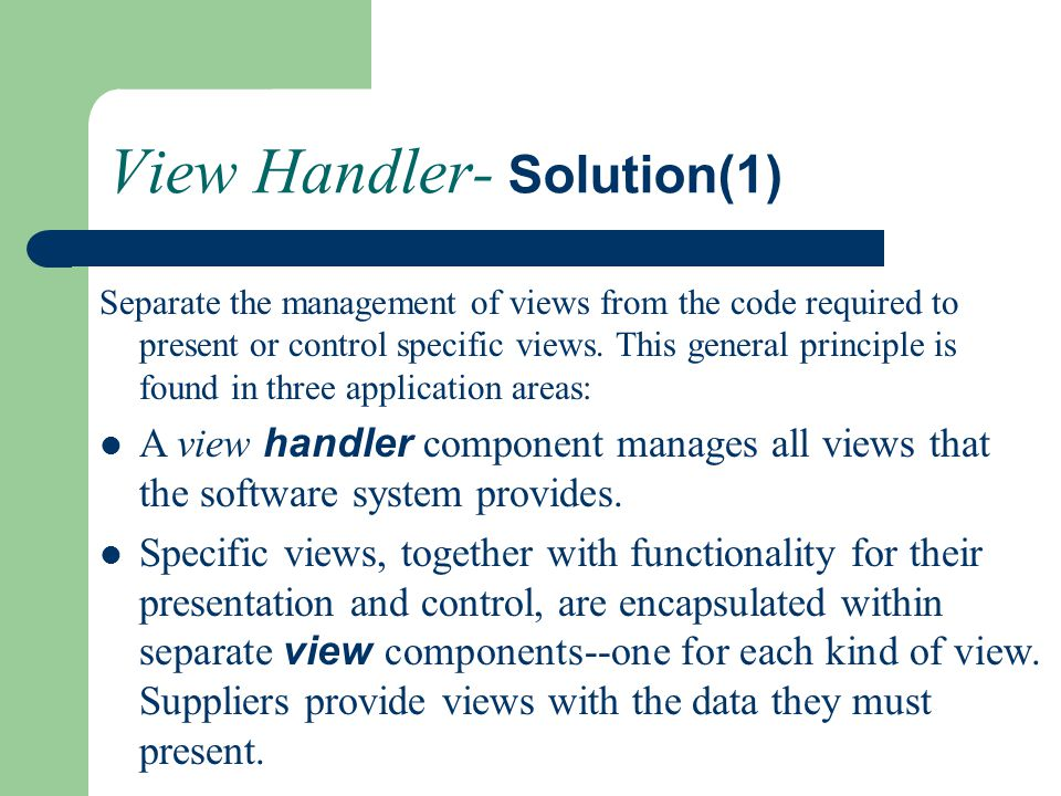 View Handler- Solution(1)