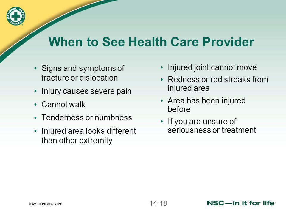 When to See Health Care Provider