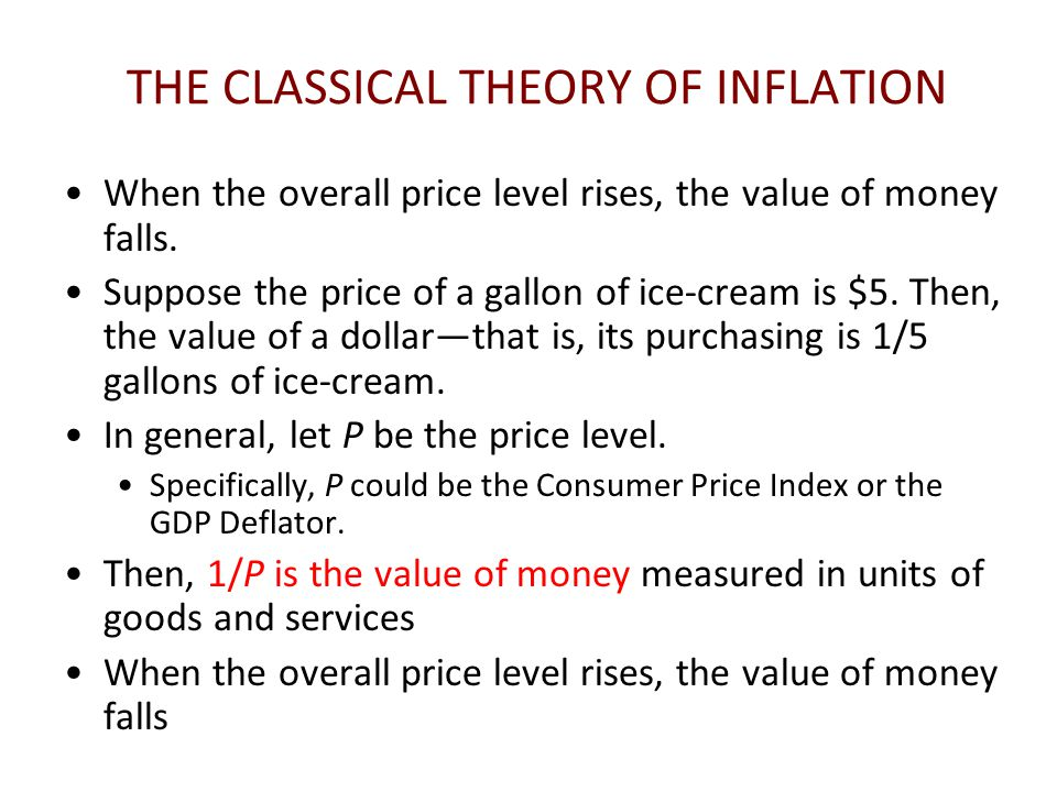 THE CLASSICAL THEORY OF INFLATION