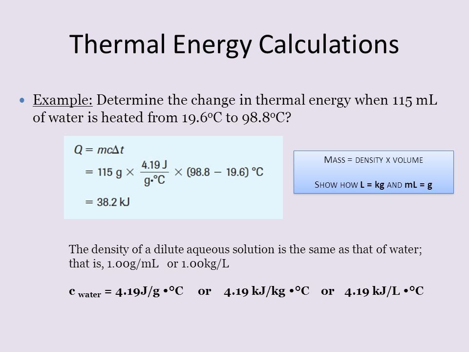 Thermal Energy Calculations