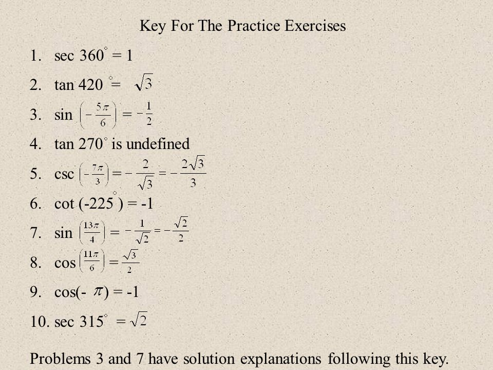 Key For The Practice Exercises