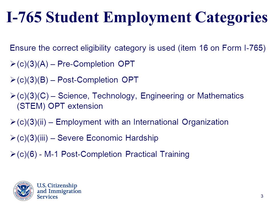 I-765 Student Employment Categories