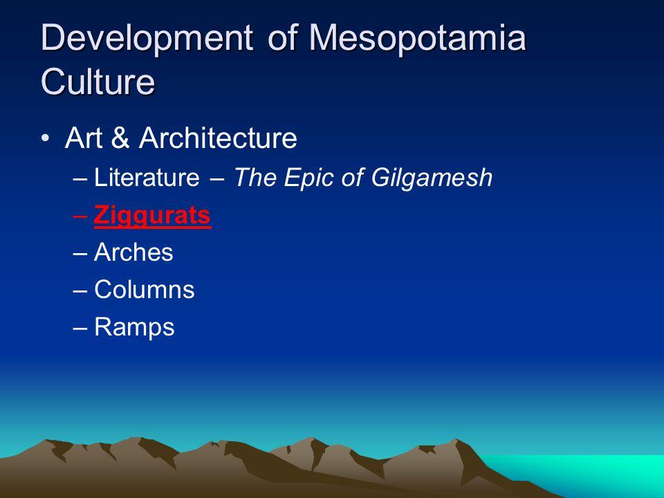 Development of Mesopotamia Culture