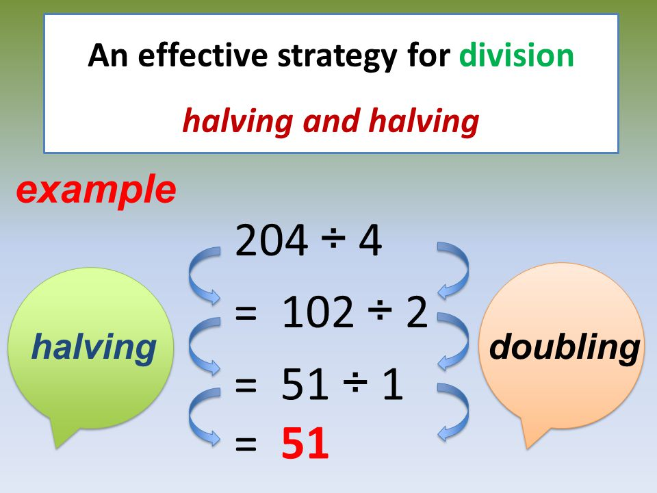 An effective strategy for division