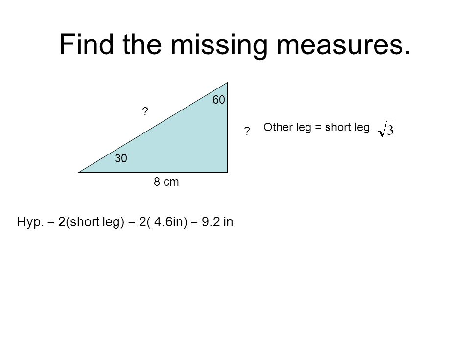 Find the missing measures.