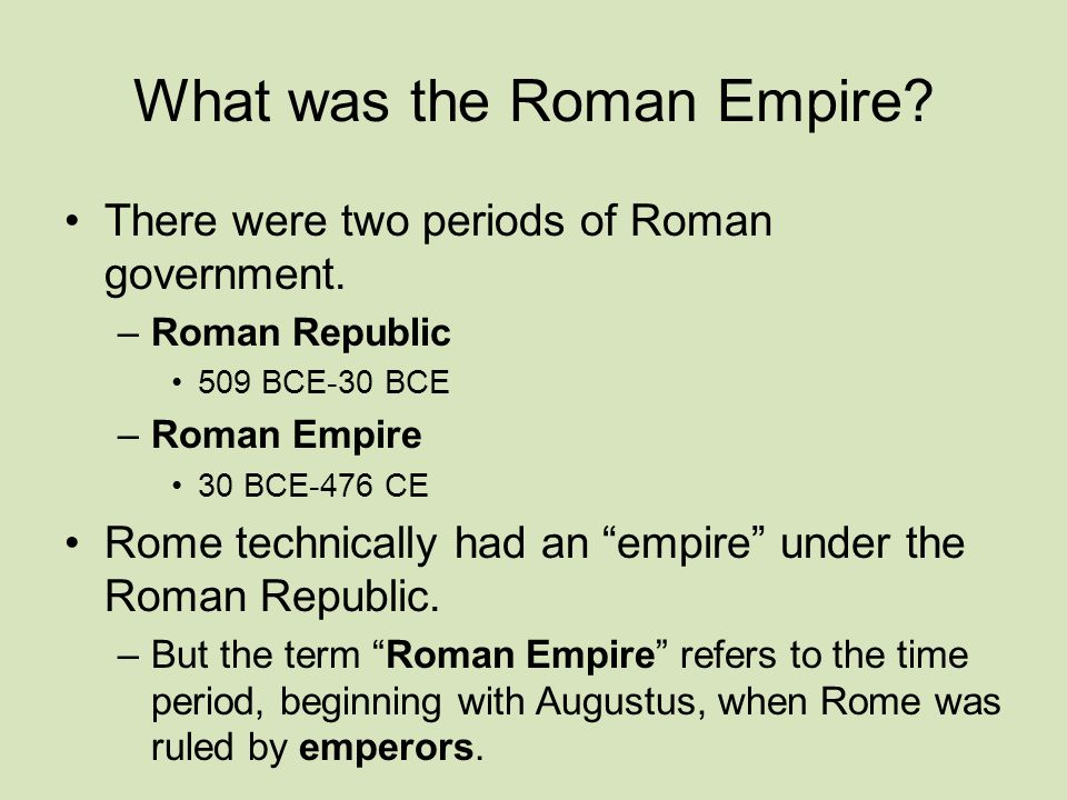 What was the Roman Empire