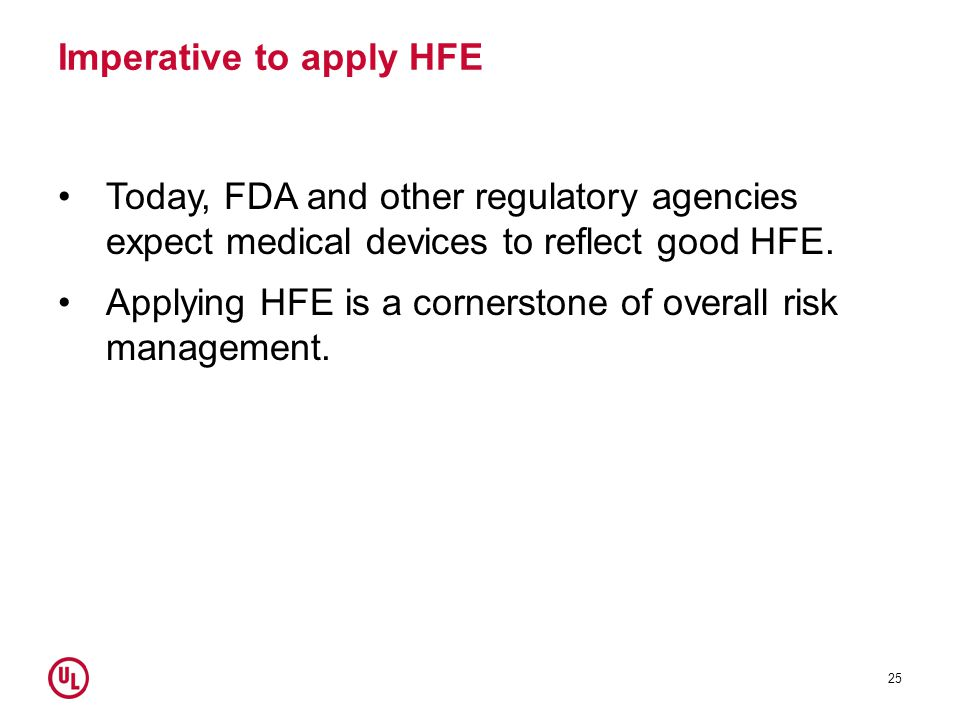 Imperative to apply HFE