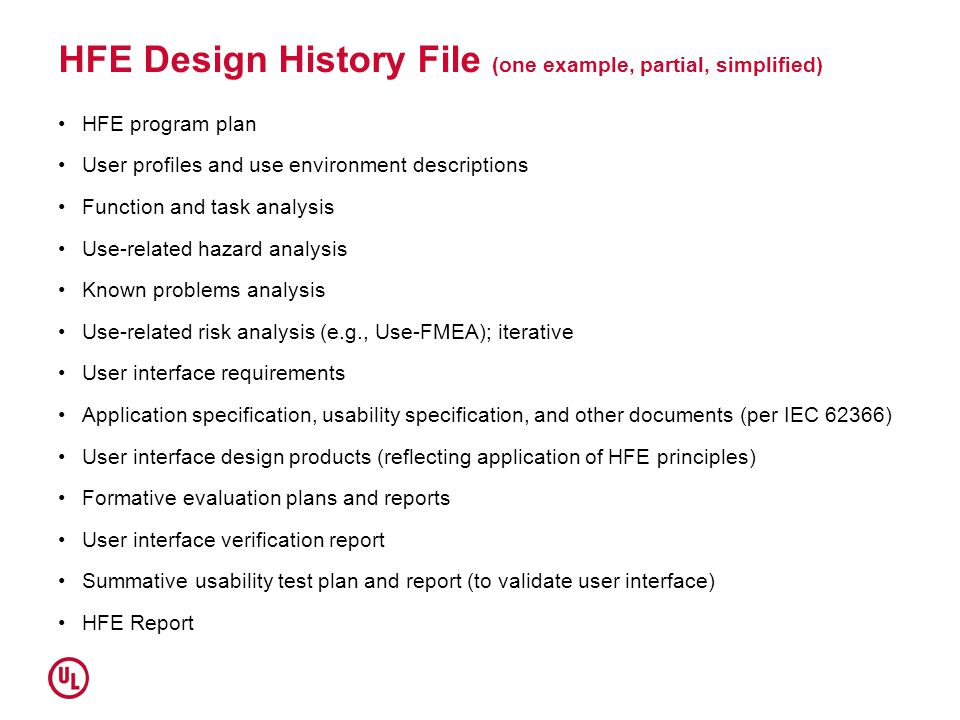 HFE Design History File (one example, partial, simplified)