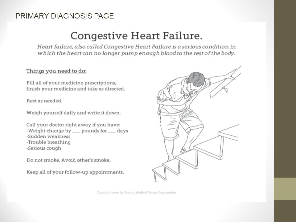 PRIMARY DIAGNOSIS PAGE