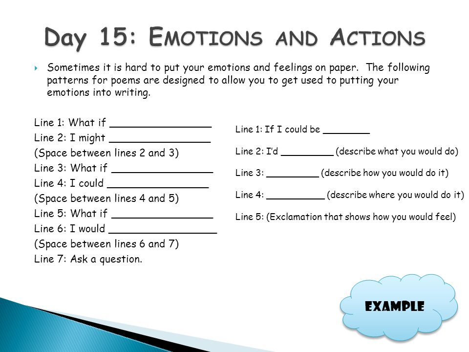 Day 15: Emotions and Actions