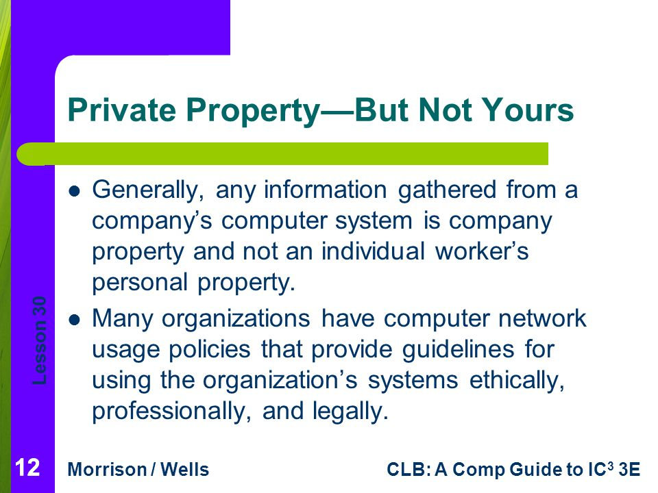 Private Property—But Not Yours