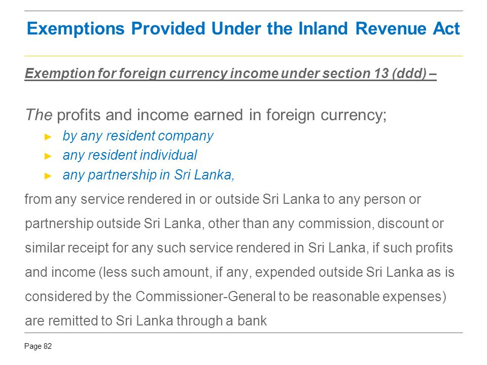 Exemptions Provided Under the Inland Revenue Act