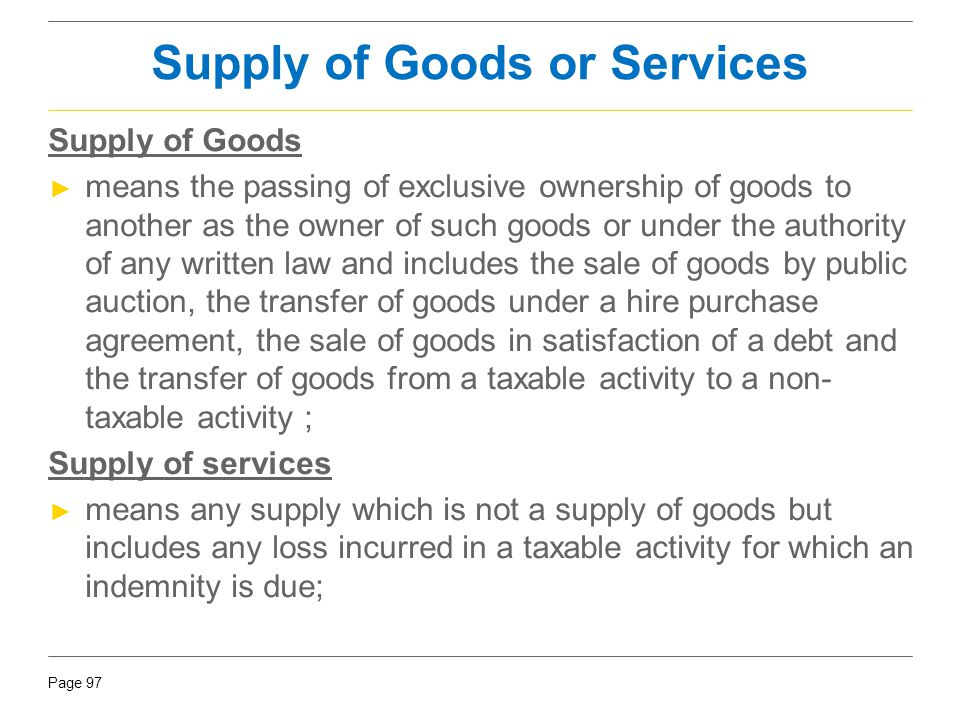 Supply of Goods or Services