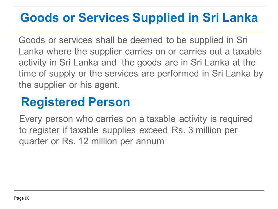 Goods or Services Supplied in Sri Lanka