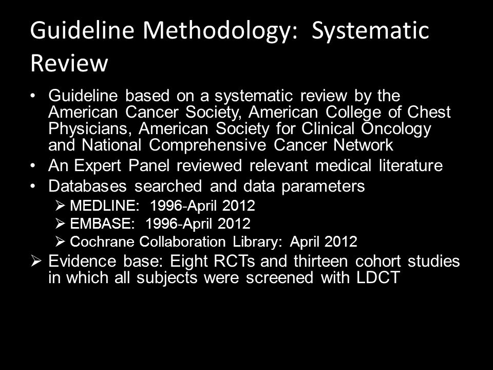Guideline Methodology: Systematic Review