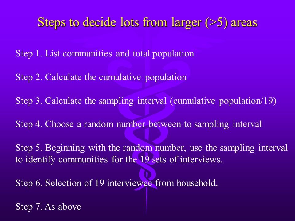 Steps to decide lots from larger (>5) areas