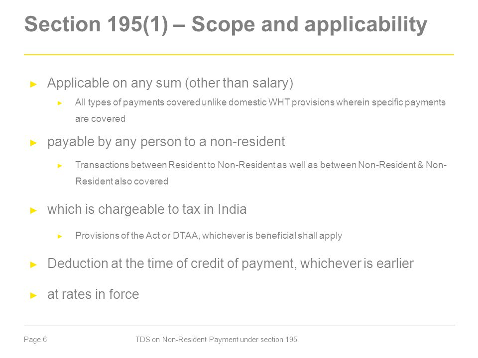 Section 195(1) – Scope and applicability
