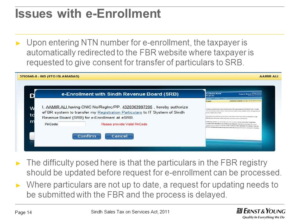 Issues with e-Enrollment