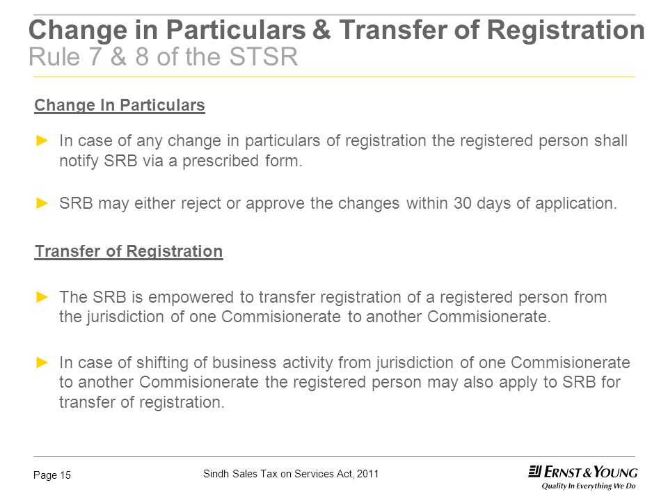 Change in Particulars & Transfer of Registration Rule 7 & 8 of the STSR