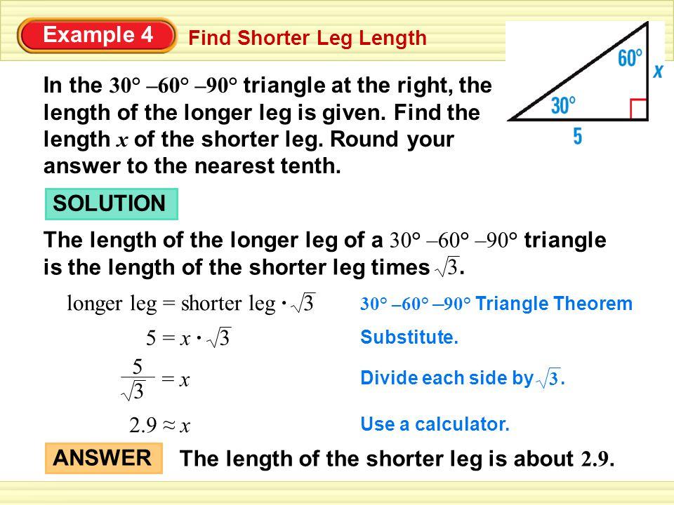 longer leg = shorter leg · 3