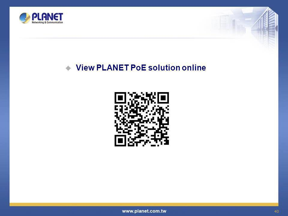View PLANET PoE solution online