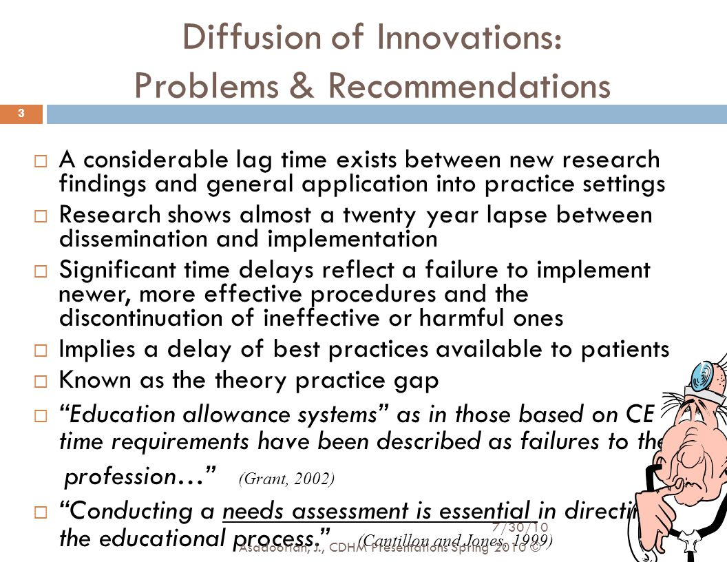 Diffusion of Innovations: Problems & Recommendations