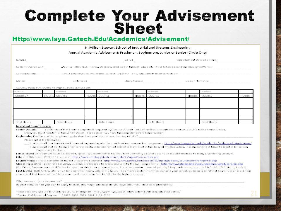 Complete Your Advisement Sheet