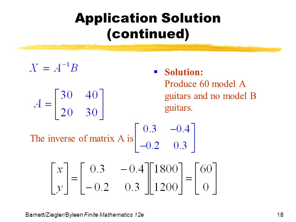 Application Solution (continued)