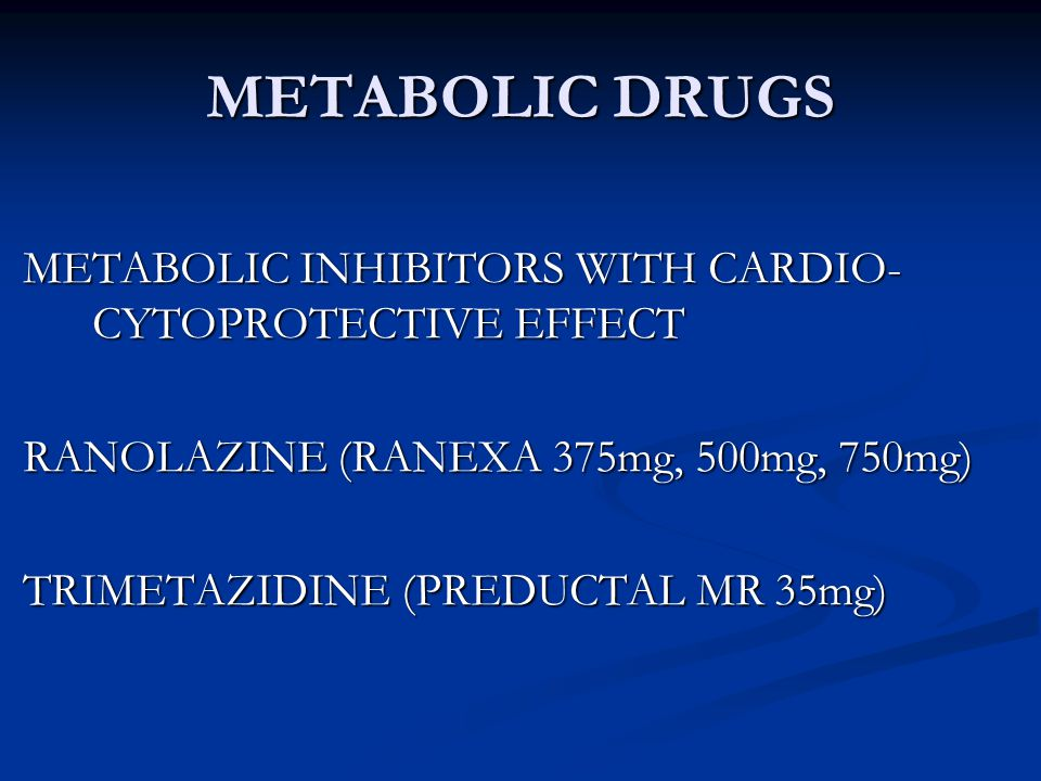 METABOLIC DRUGS METABOLIC INHIBITORS WITH CARDIO-CYTOPROTECTIVE EFFECT