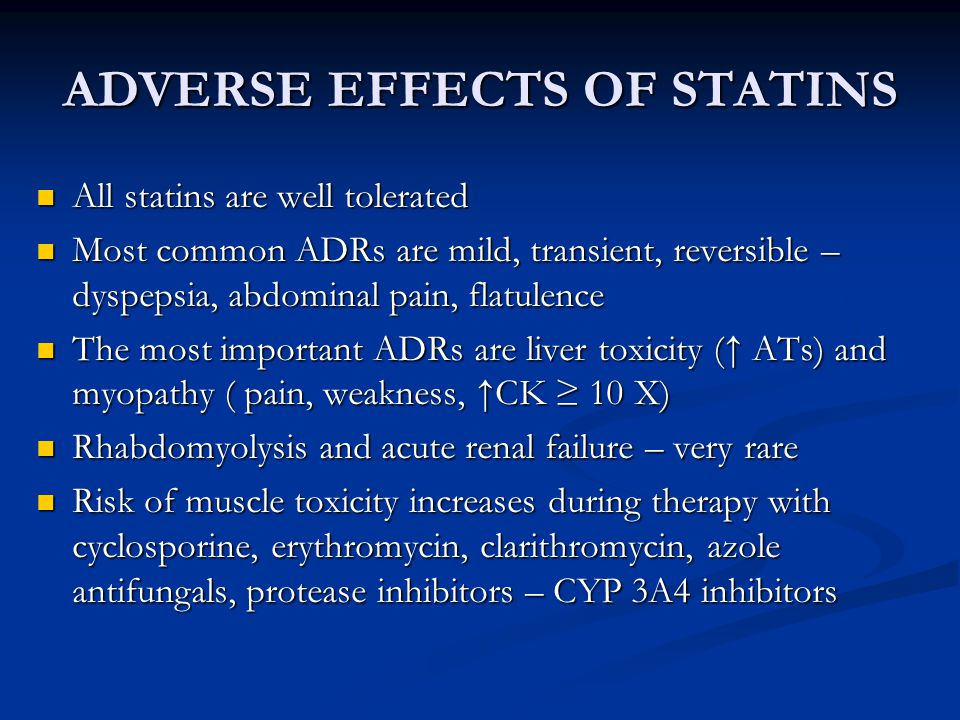 ADVERSE EFFECTS OF STATINS