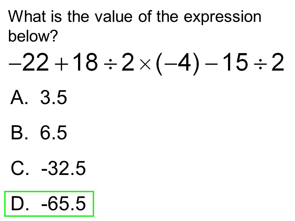 What is the value of the expression below