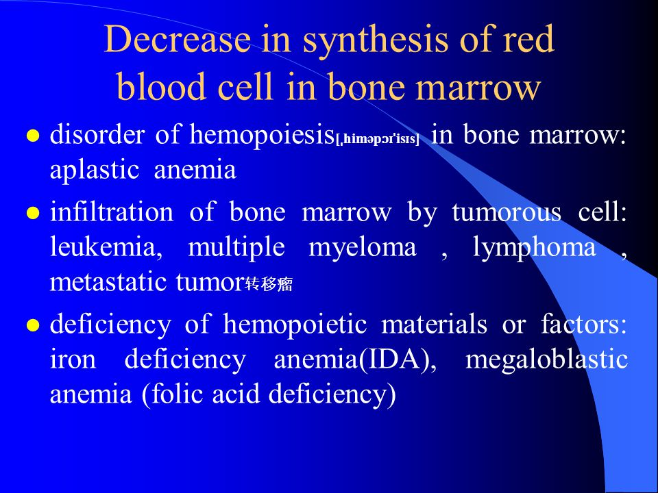 Decrease in synthesis of red blood cell in bone marrow