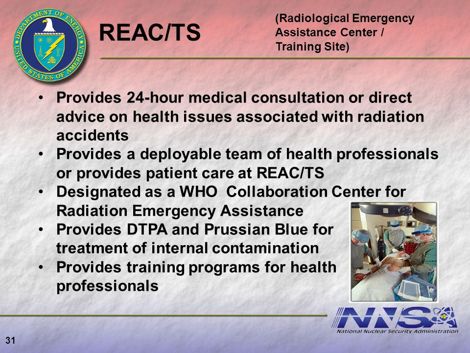 (Radiological Emergency Assistance Center / Training Site)