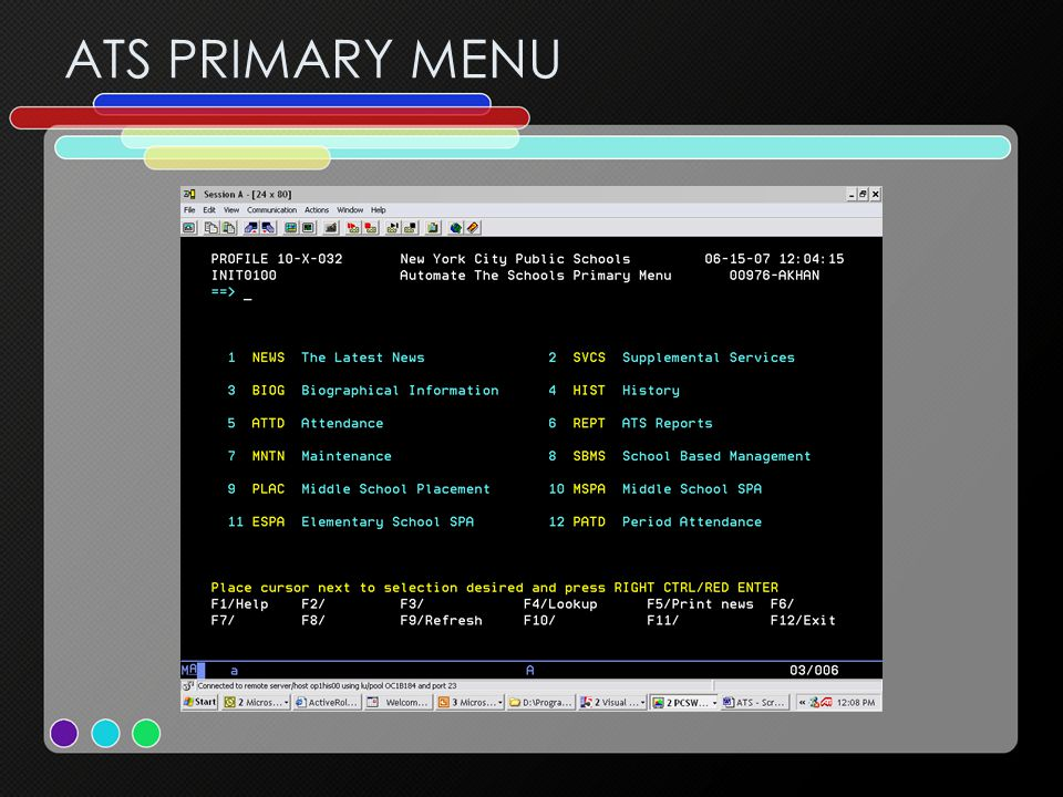 ATS PRIMARY MENU
