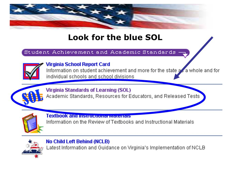 Look for the blue SOL