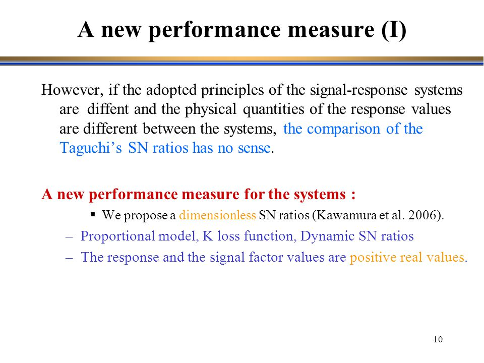A new performance measure (I)