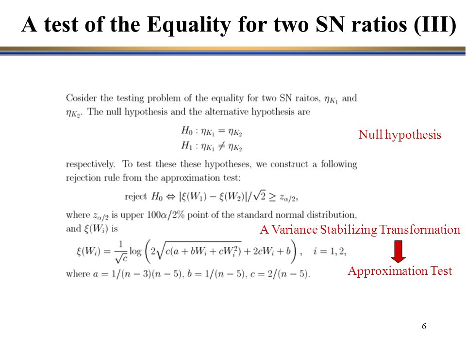 A test of the Equality for two SN ratios (III)