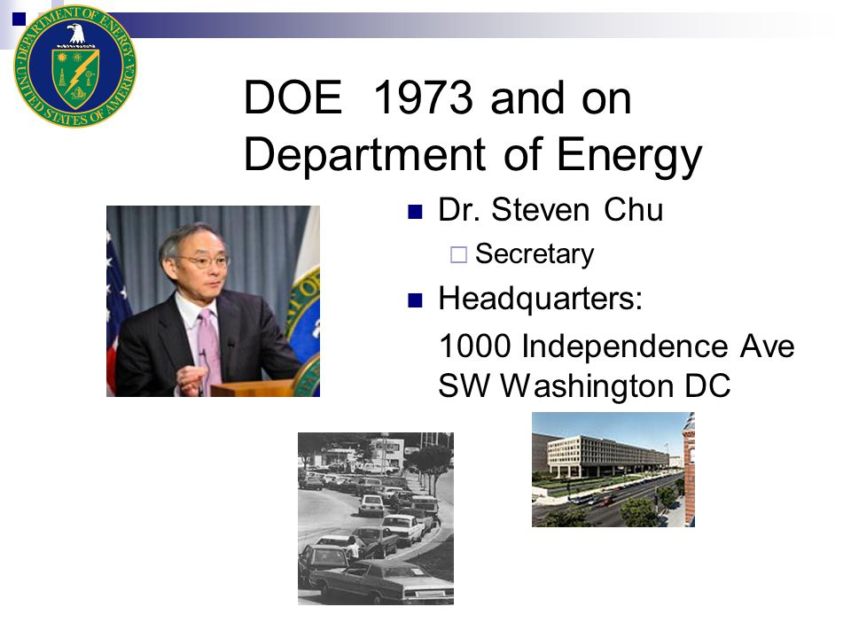 DOE 1973 and on Department of Energy